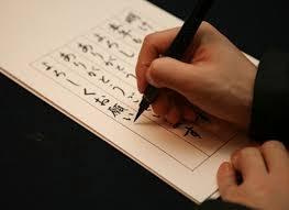 美文字トレーニング(全6回)