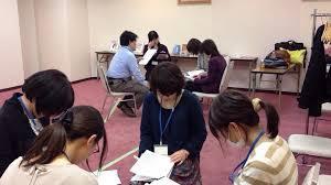 コミュニケーション能力向上講座(全5回) @ 飯田市 | 長野県 | 日本